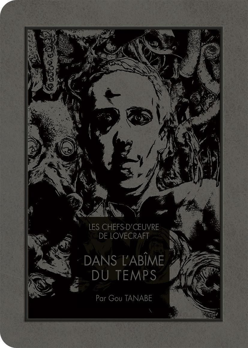 Les chefs d'oeuvre de Lovecraft - Dans l'abîme du temps 1