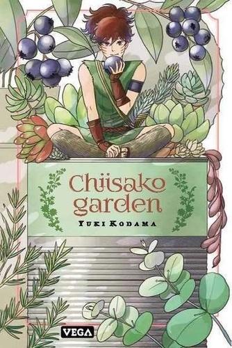 Chiisako's garden 1