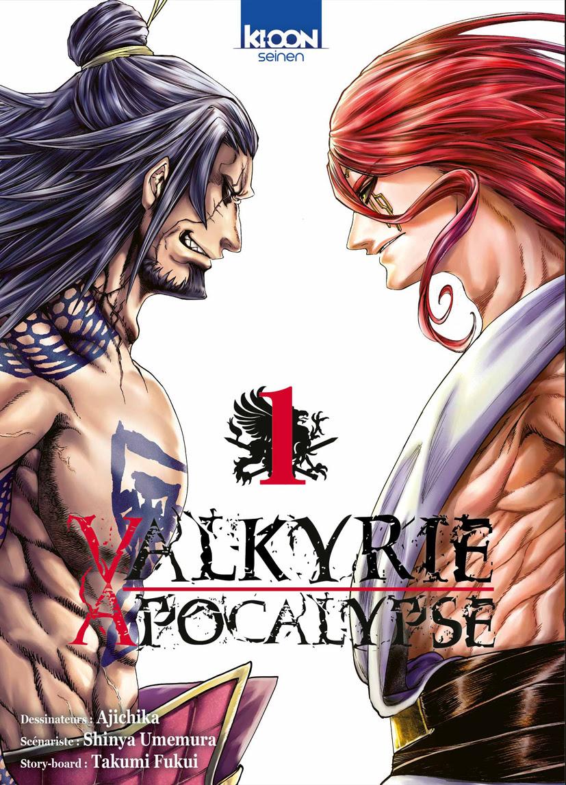 Valkyrie Apocalypse 1