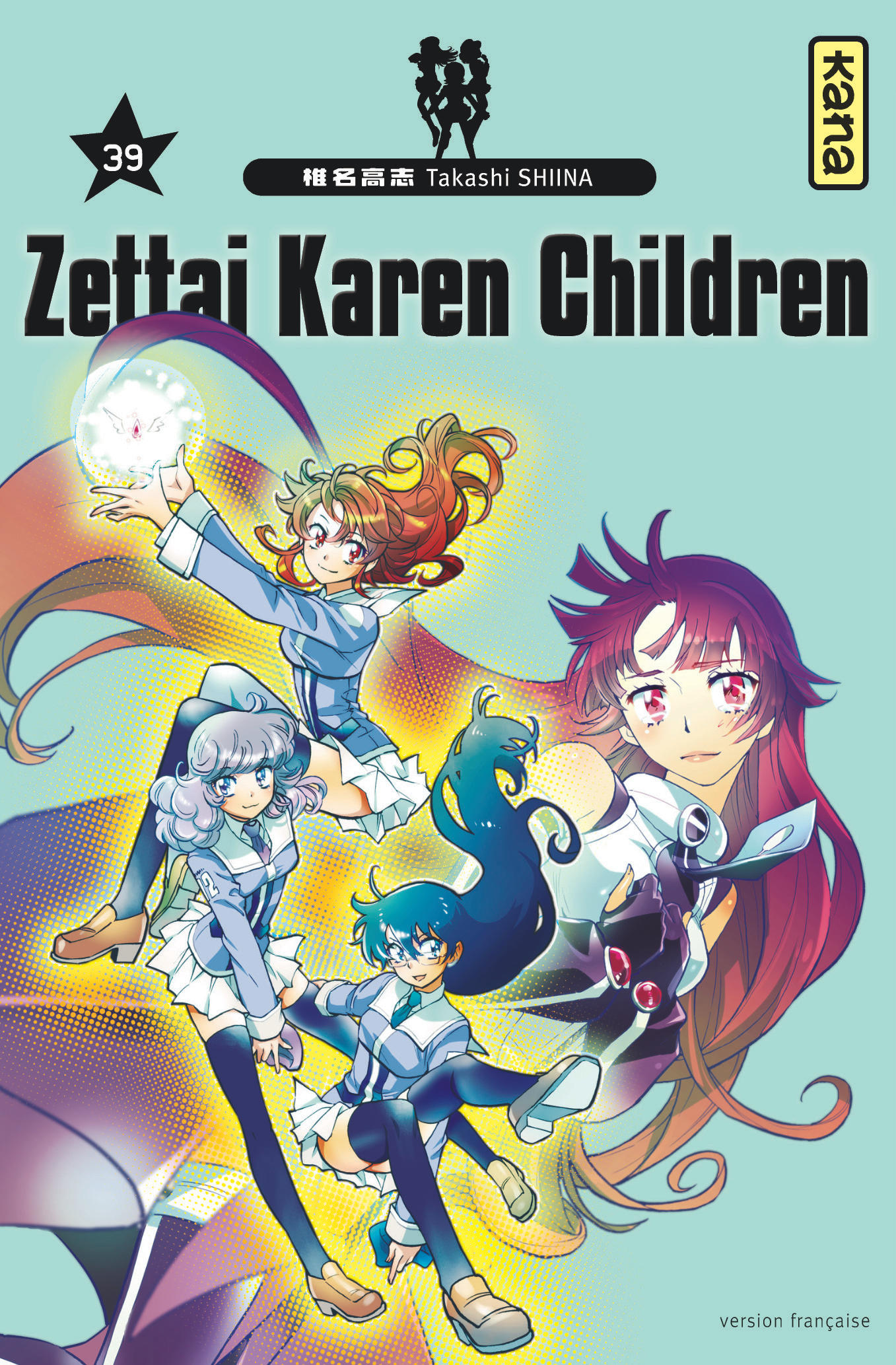 Zettai Karen Children 39