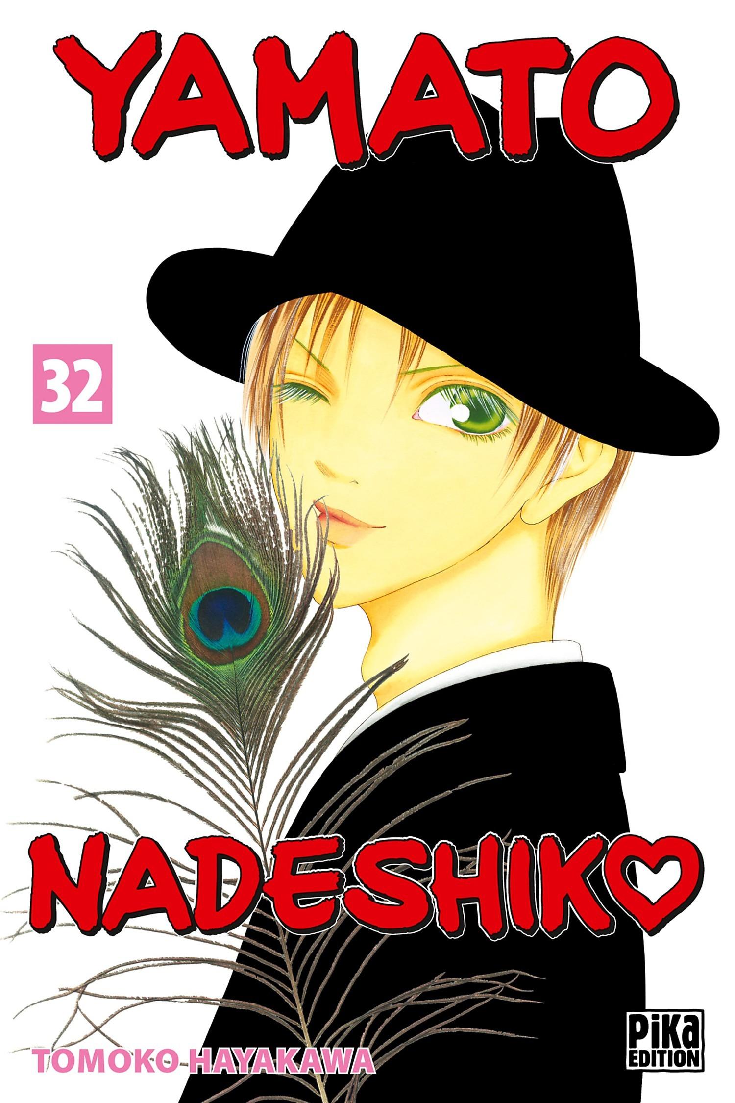 Yamato Nadeshiko 32