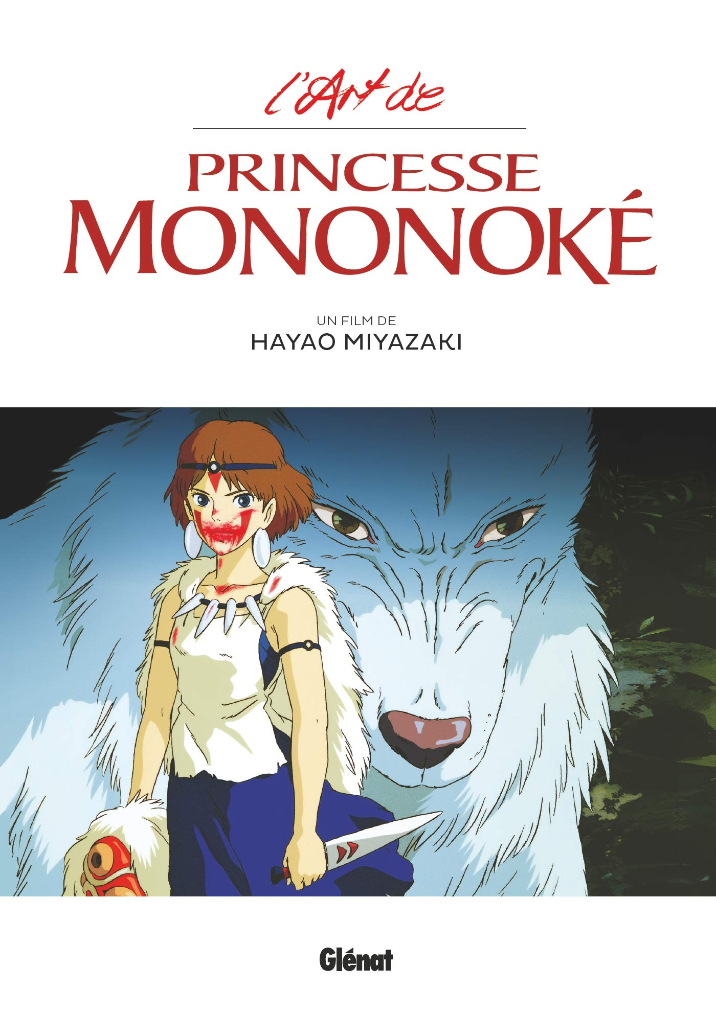 L'art de Princesse Mononoké 1