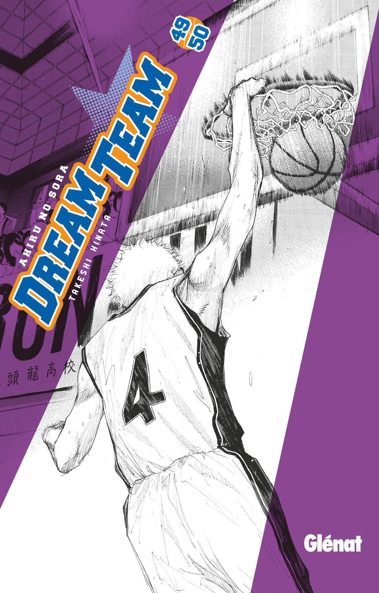 Dream Team 49