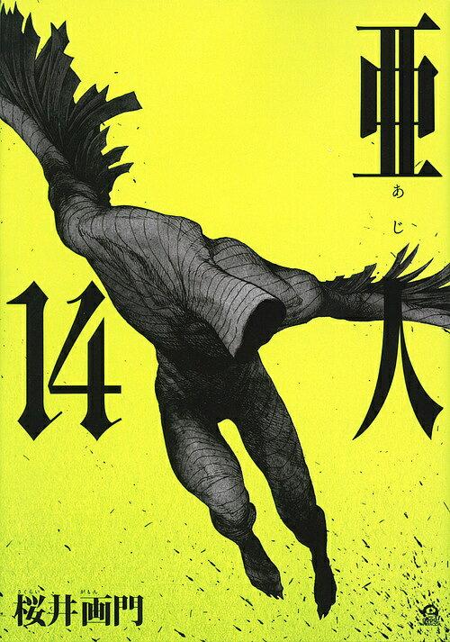 Ajin 14