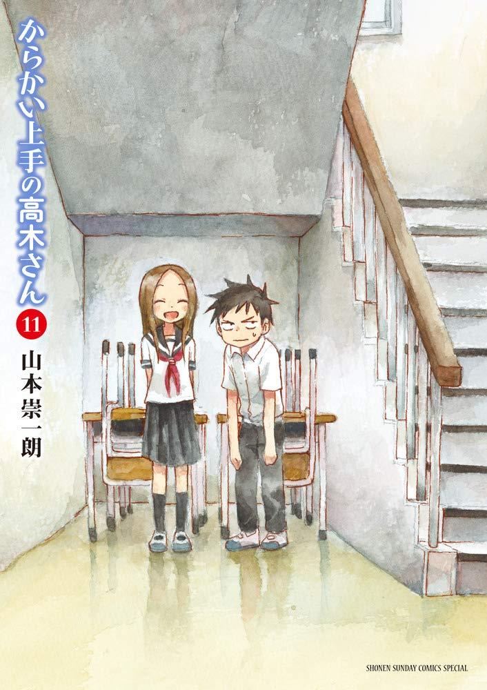 Quand Takagi me taquine 11