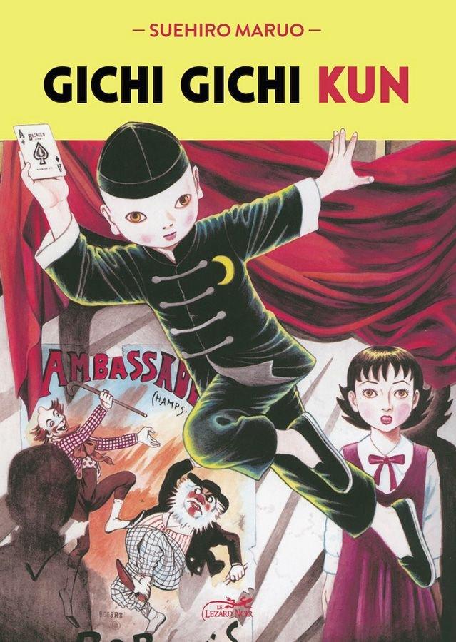 Gichi Gichi Kid 1