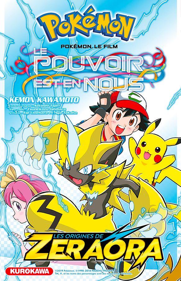 Pokemon, le film : Le pouvoir est en nous 1