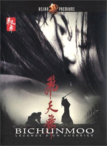 Bichunmoo, légende d'un guerrier 0