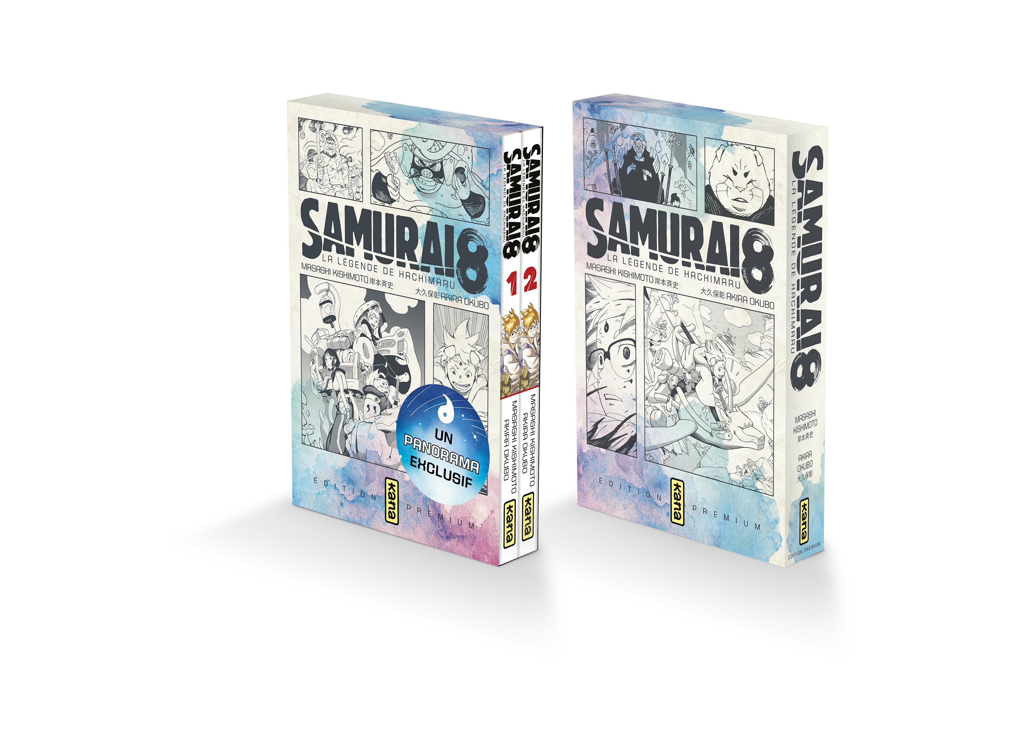 Samurai 8 1