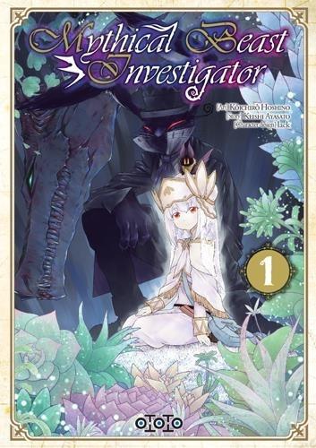 Mythical Beast Investigator  1