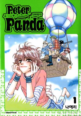 Peter Panda 1