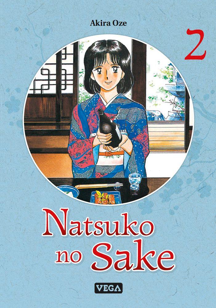 Natsuko no sake 2