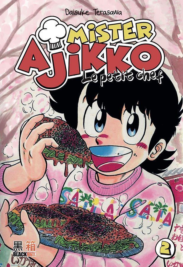 Le petit chef mister Ajikko 2