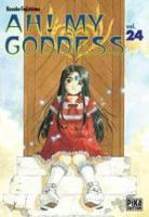 Ah! My Goddess 24