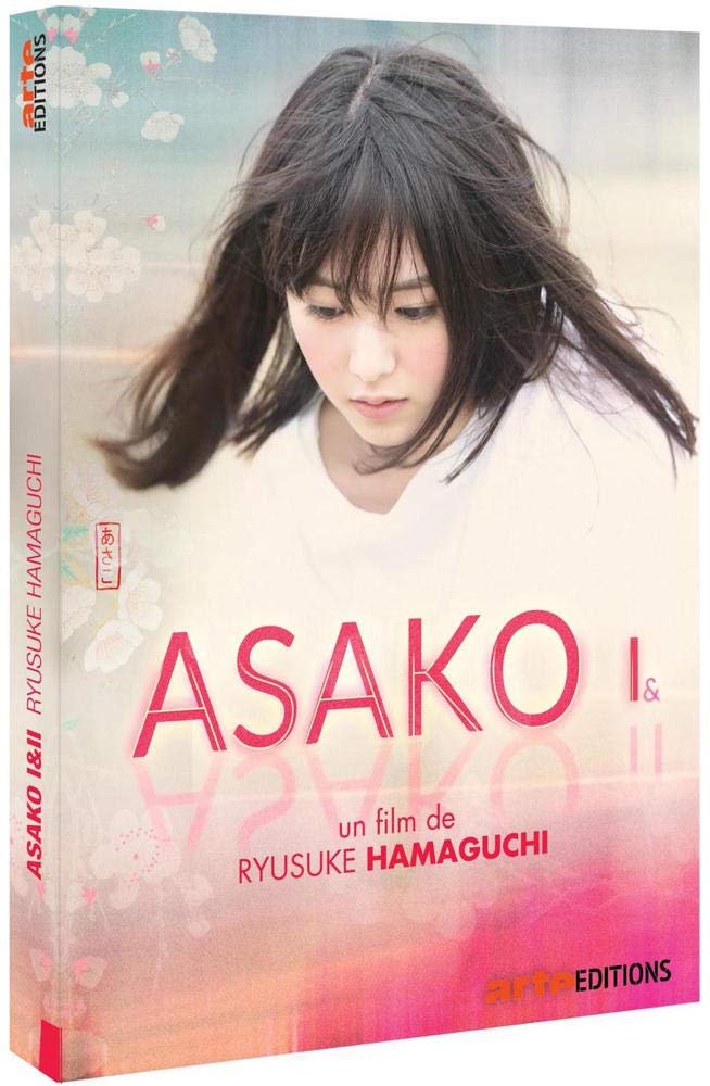 Asako I & II 0