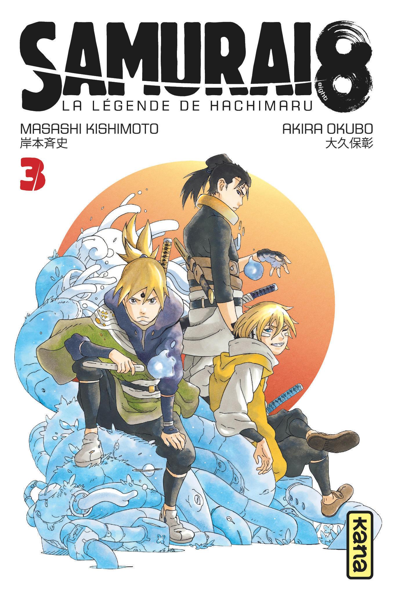 Samurai 8 3 - Kotsuga et Ryû