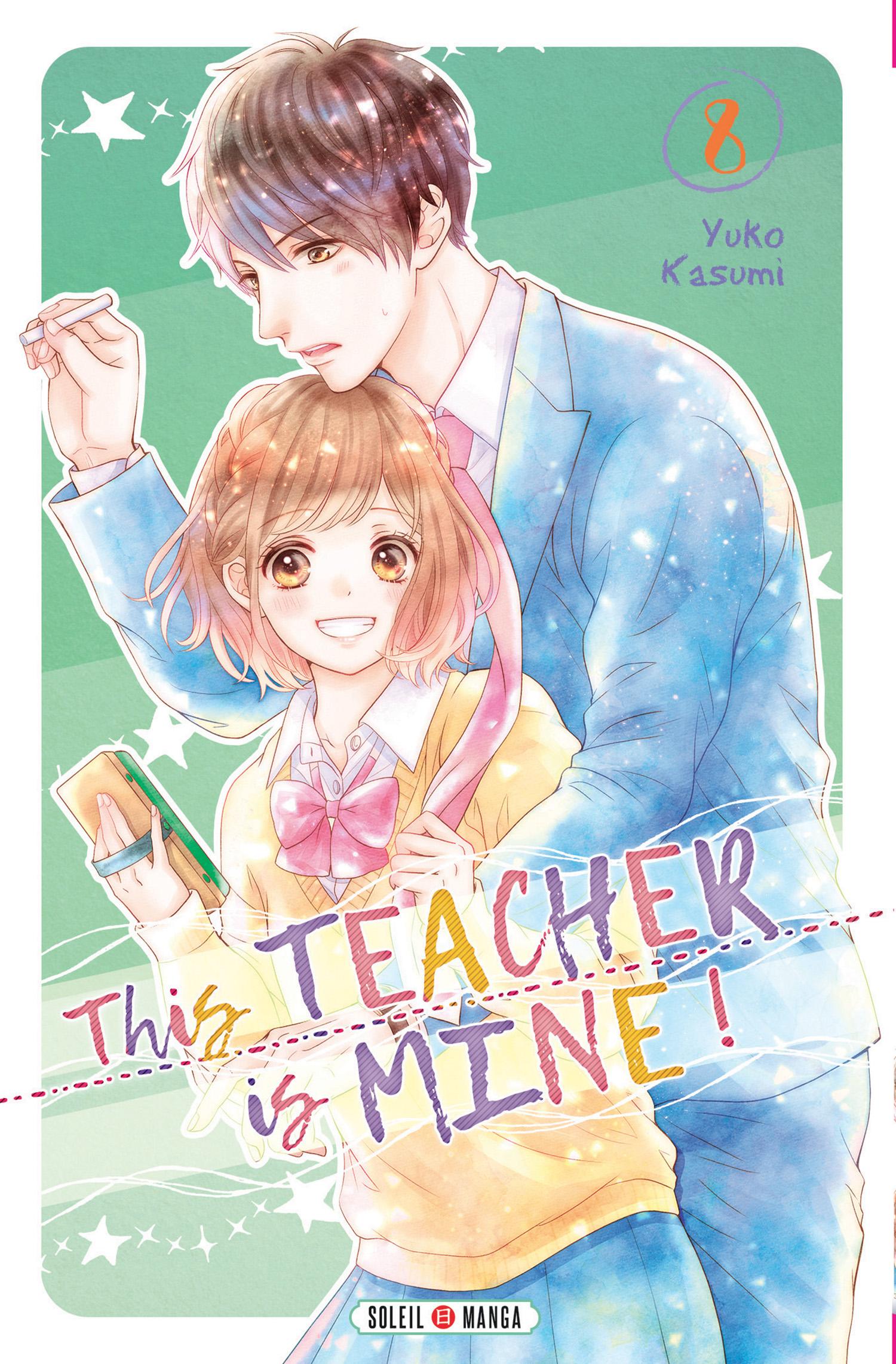 This Teacher is mine ! 8