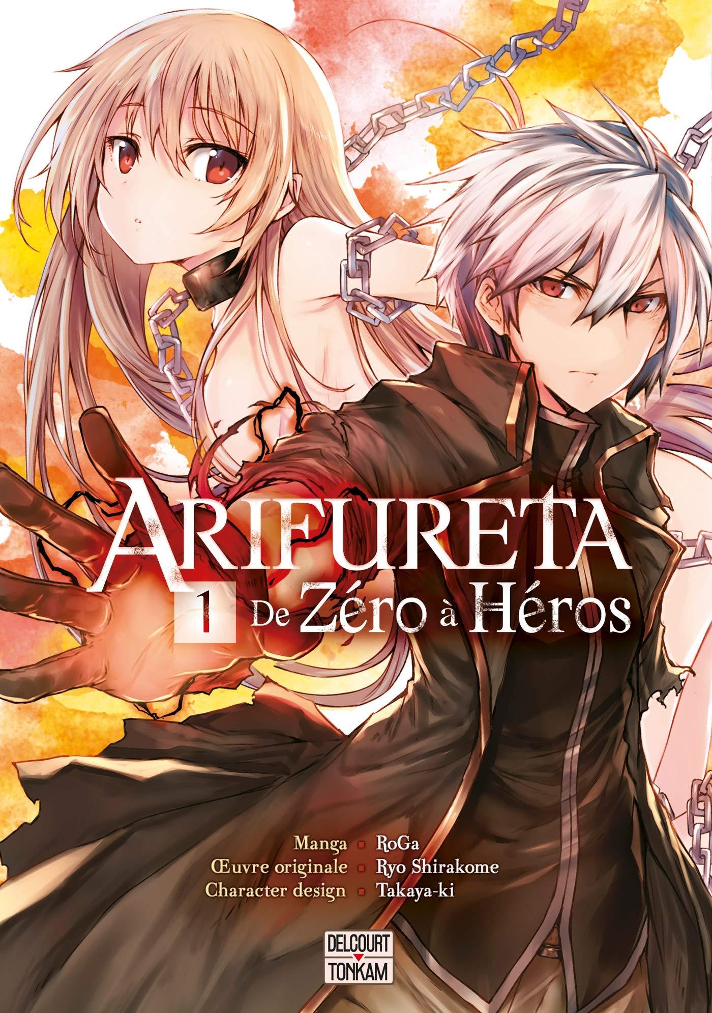Arifureta - De zéro à héros 1