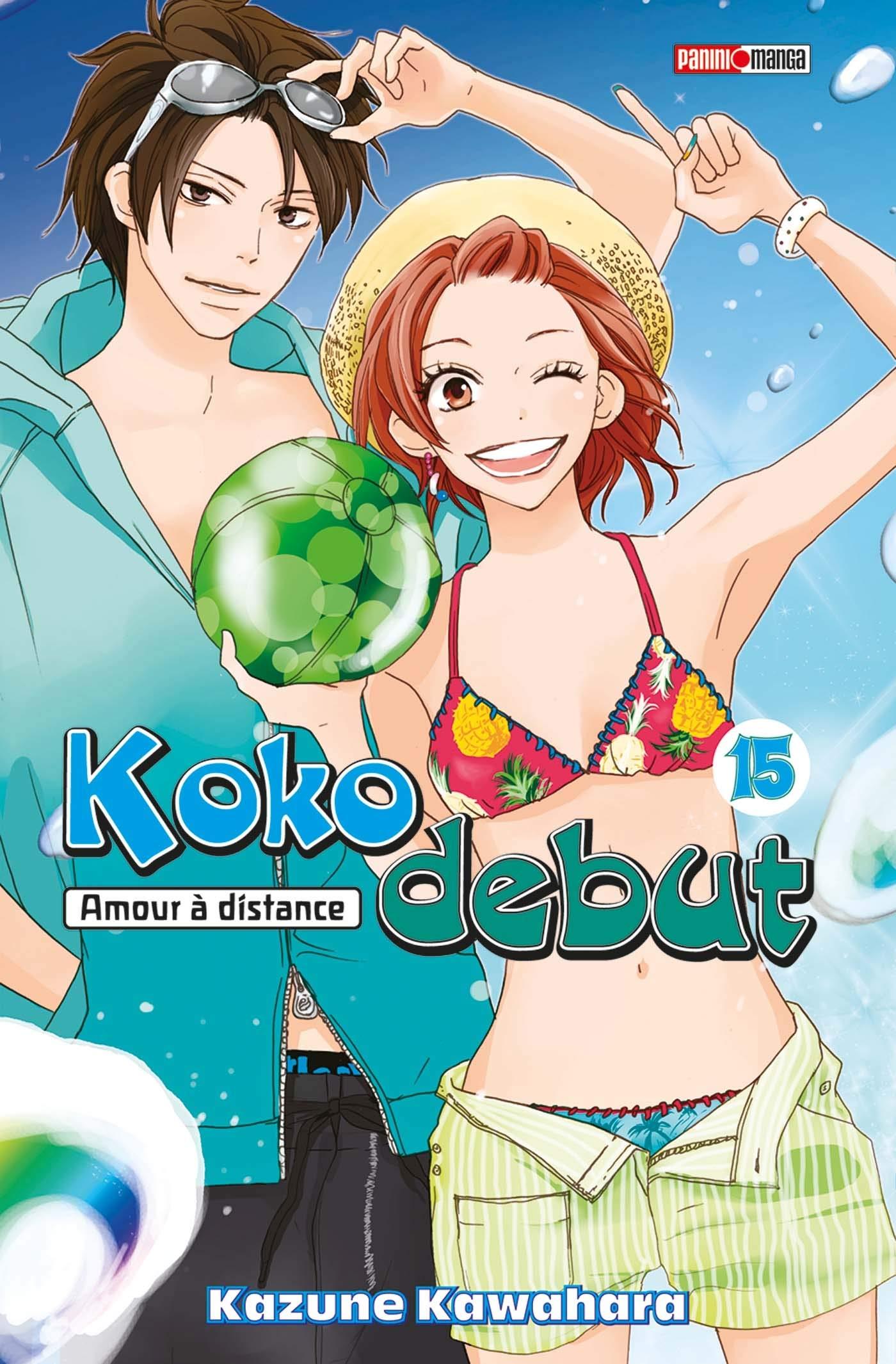 Koko debut 15
