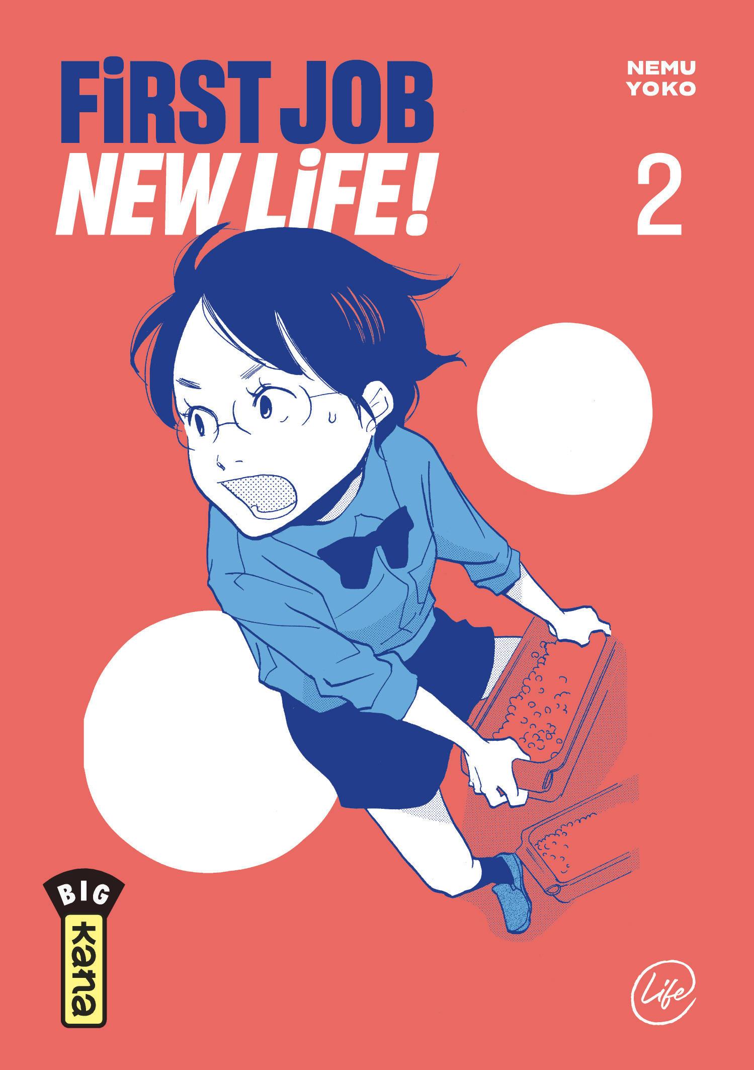 First Job, New Life 2