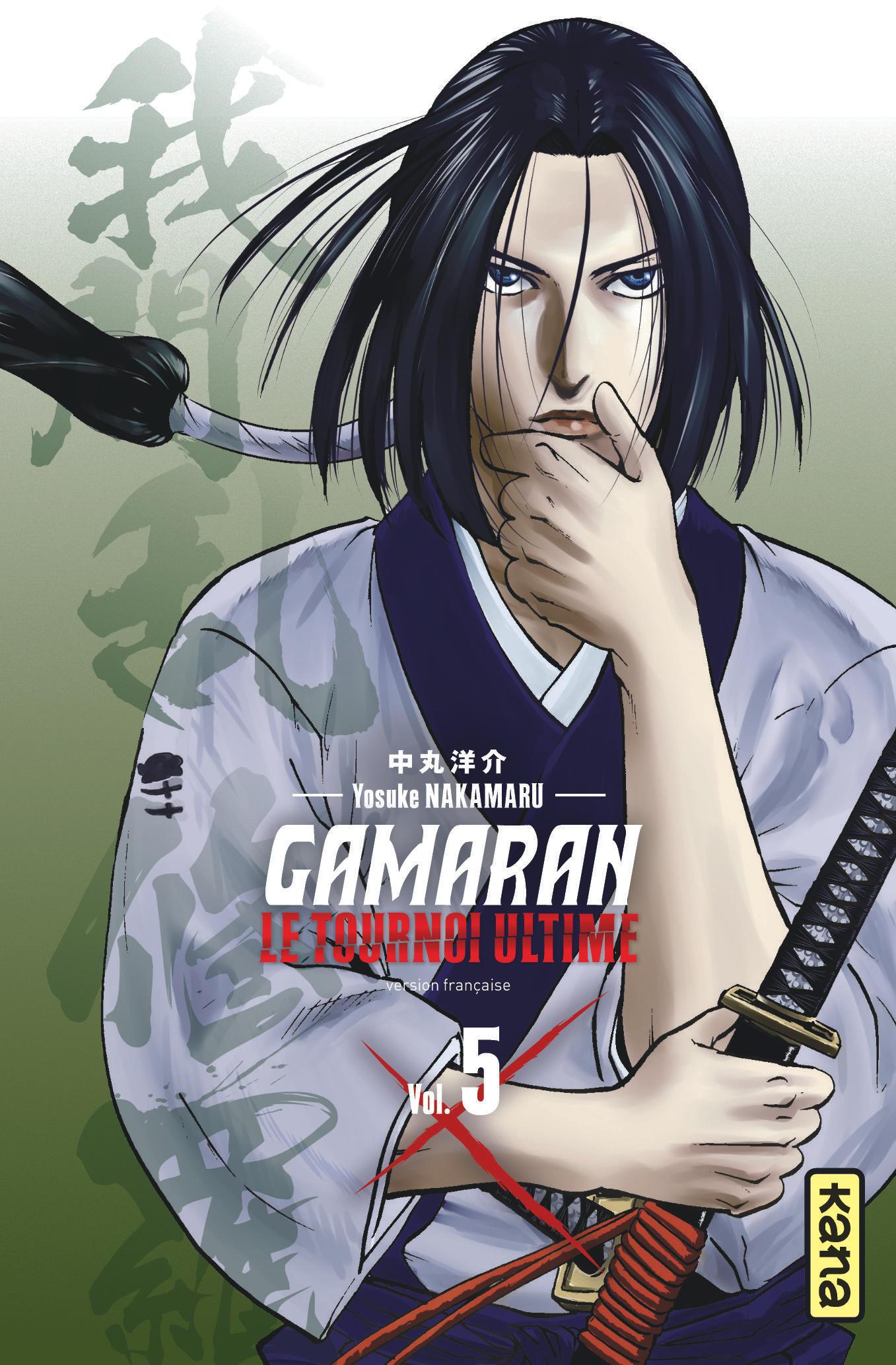 Gamaran - Le tournoi ultime 5