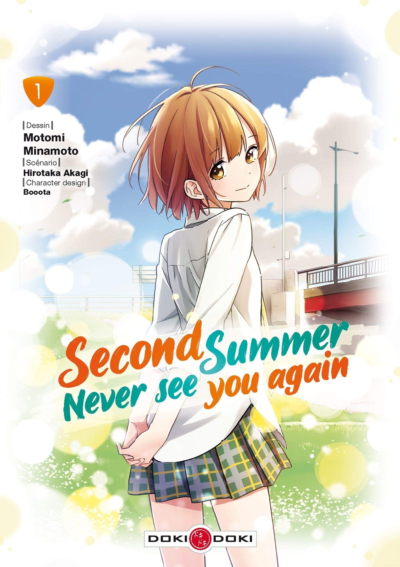 Second Summer, Never See You Again 1