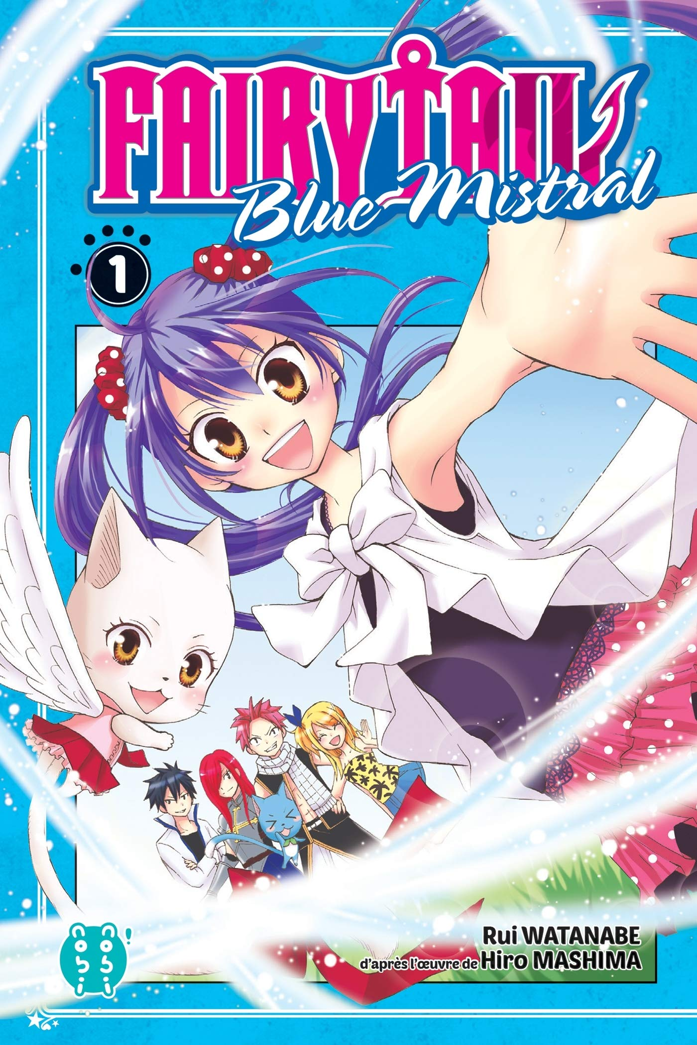 Fairy Tail - Blue mistral 1