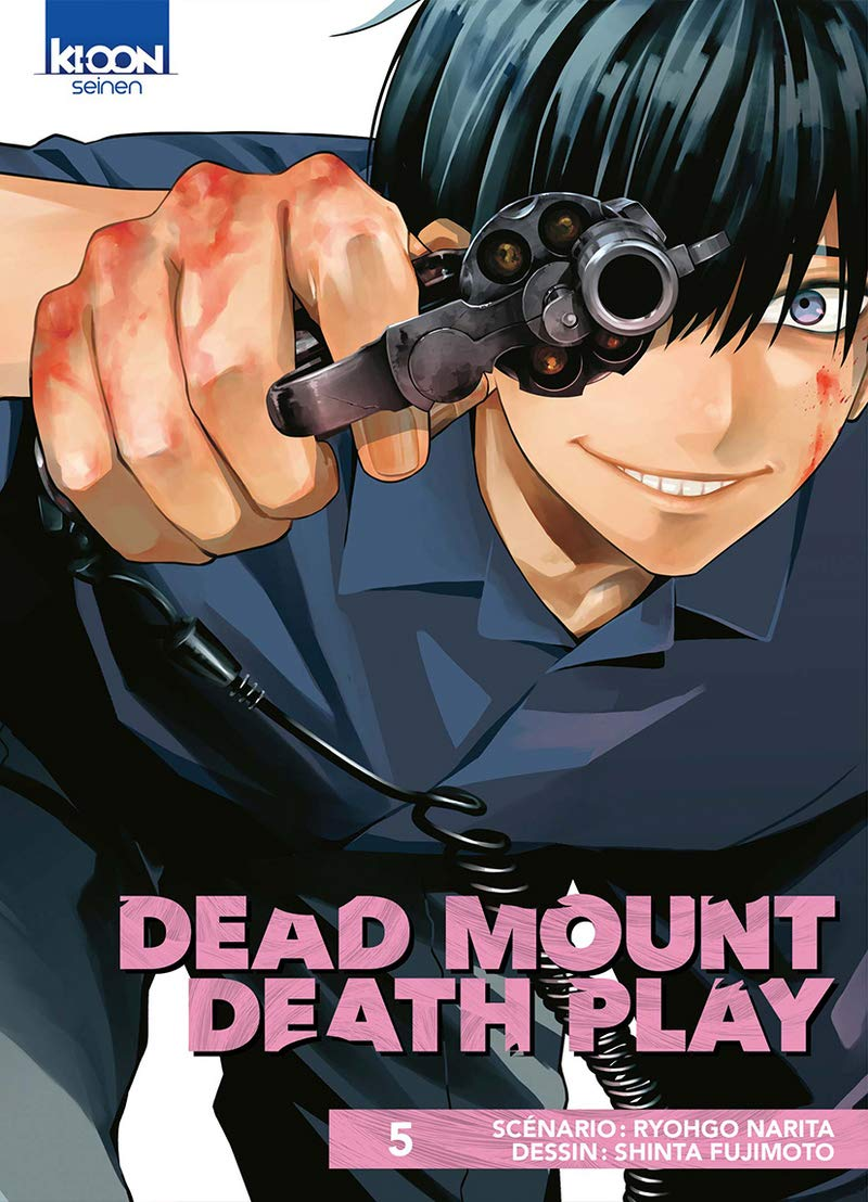 Dead Mount Death Play 5