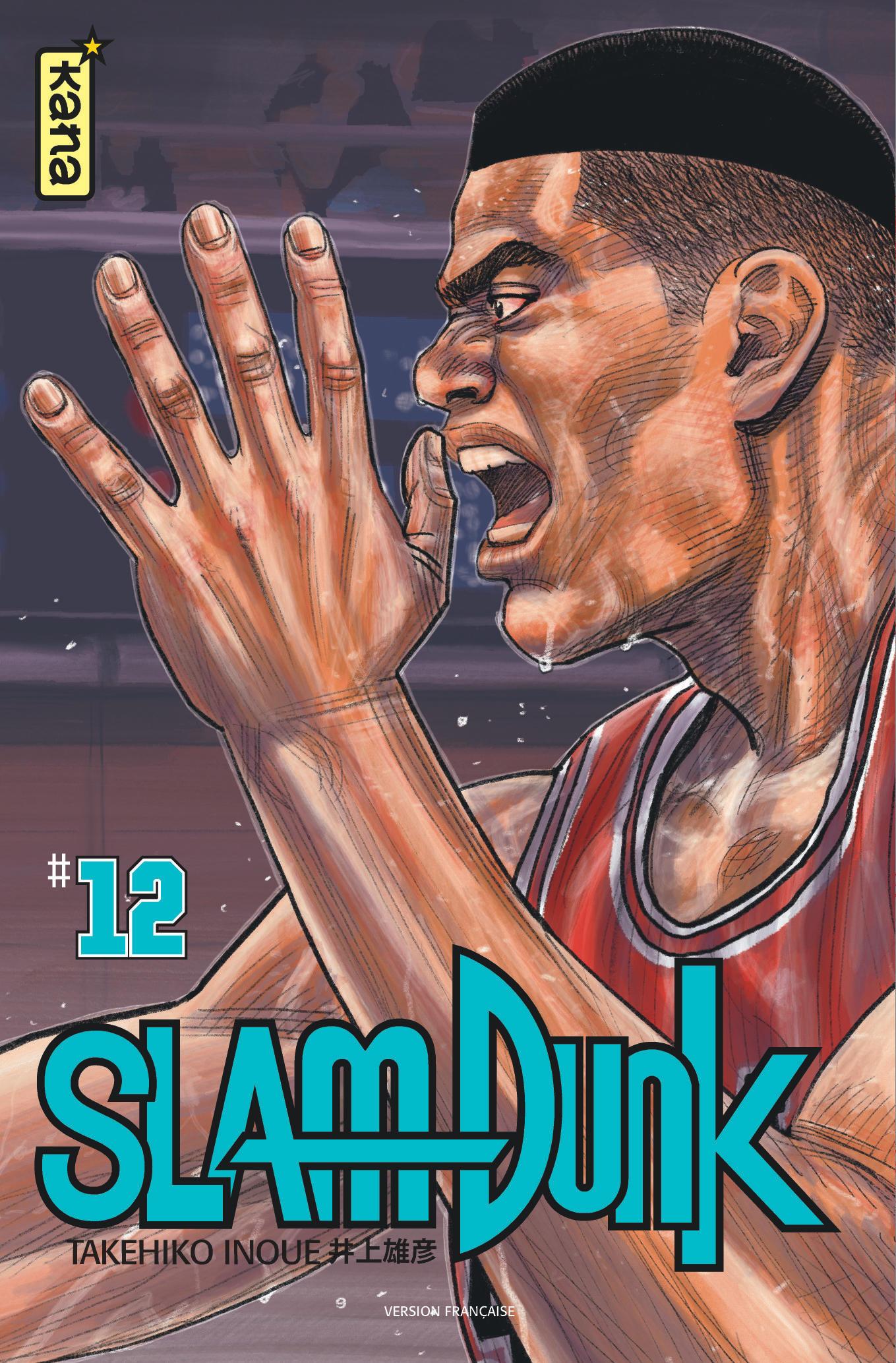 Slam Dunk 12
