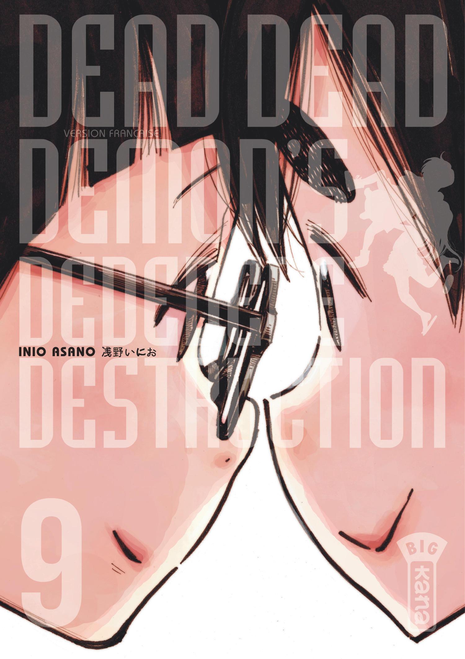 Dead Dead Demon's Dededede destruction 9