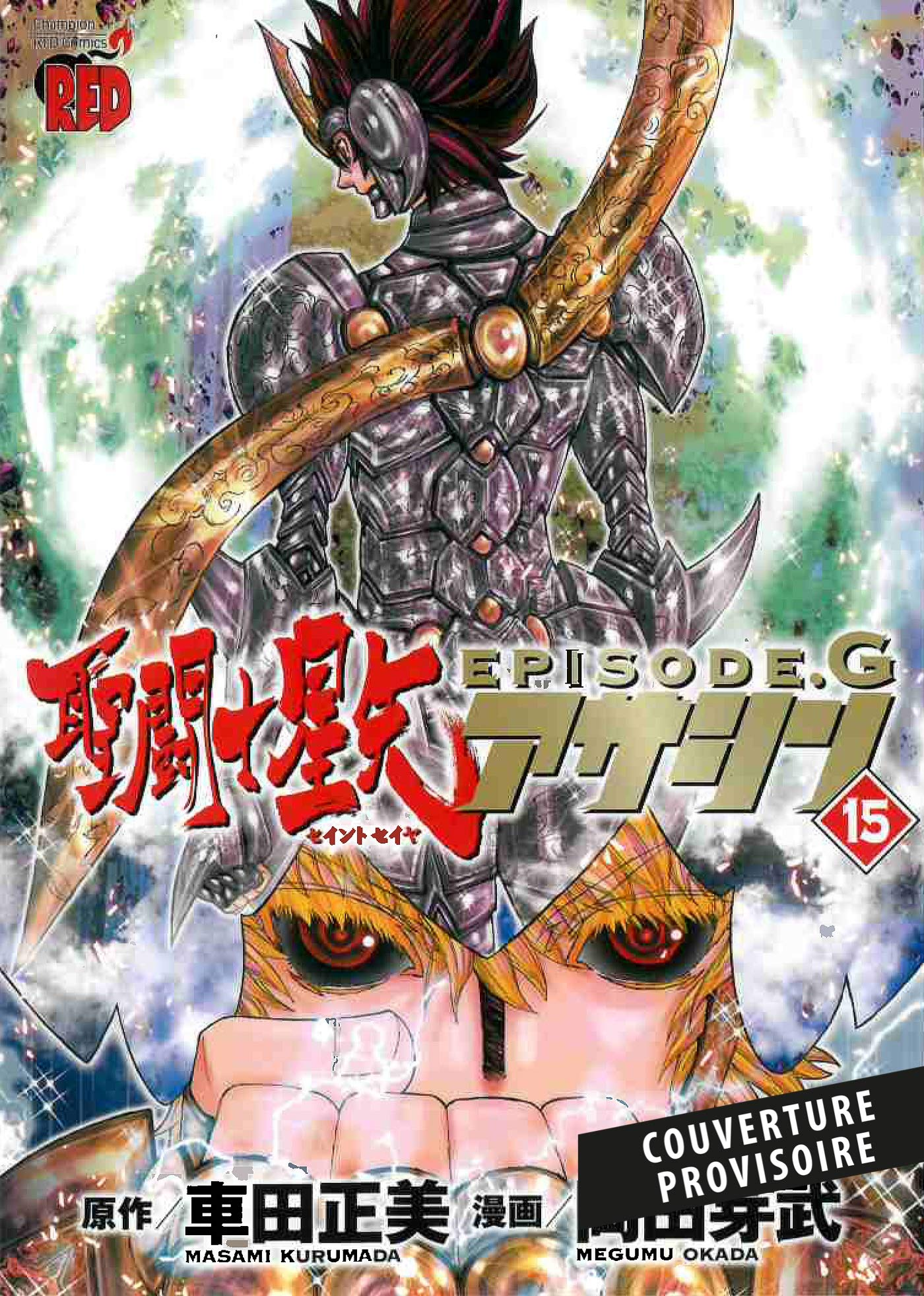 Saint Seiya épisode G Assassin 15