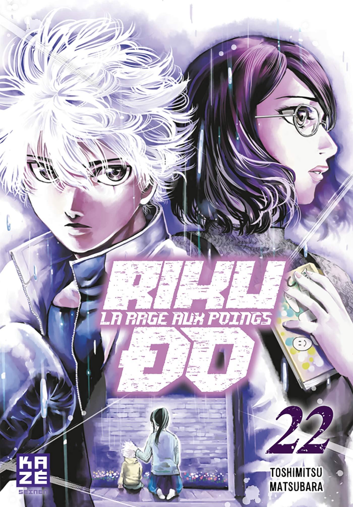 Riku-do 22