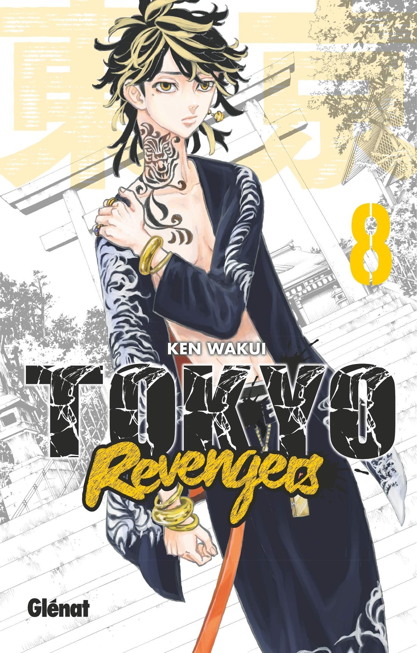 Tokyo Revengers 8