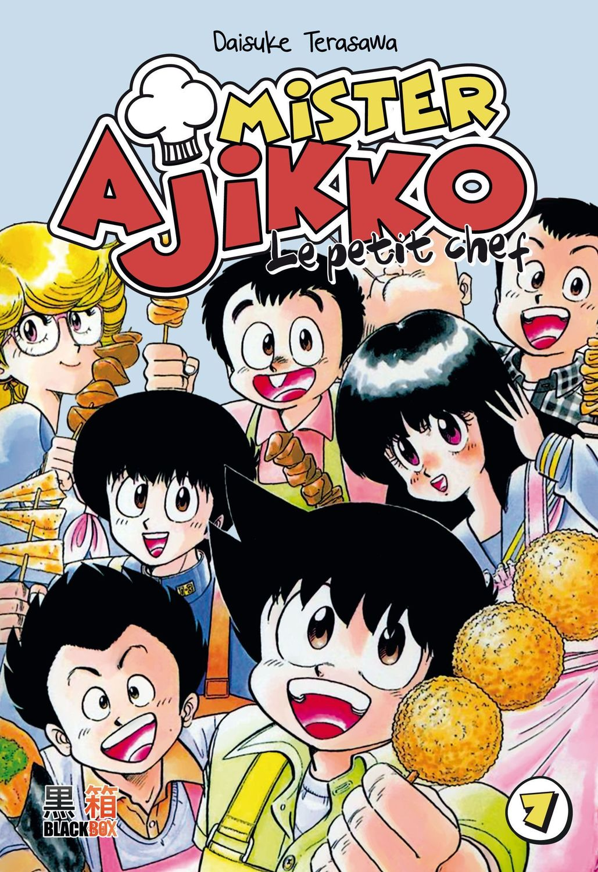 Le petit chef mister Ajikko 7