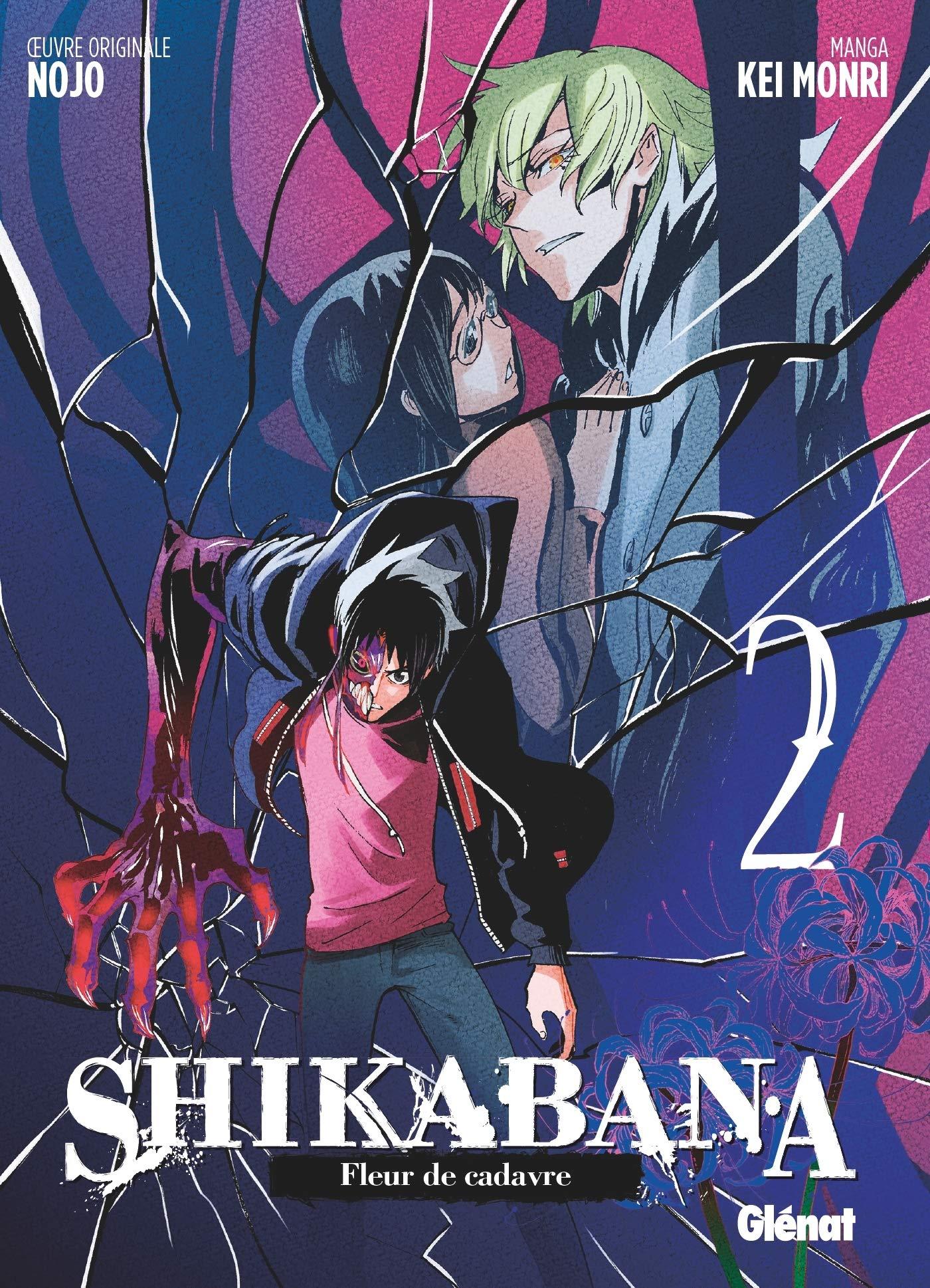 Shikabana - Fleur de cadavre 2