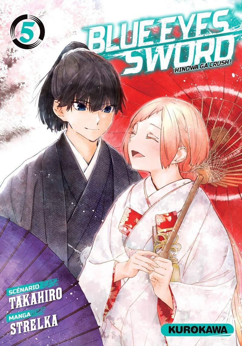 Blue Eyes Sword  5