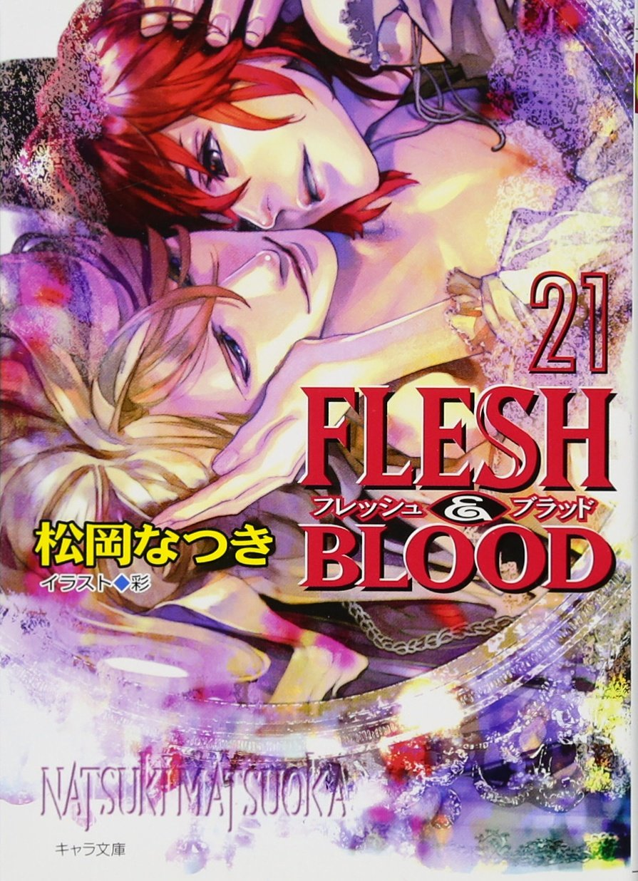 FLESH&BLOOD 21