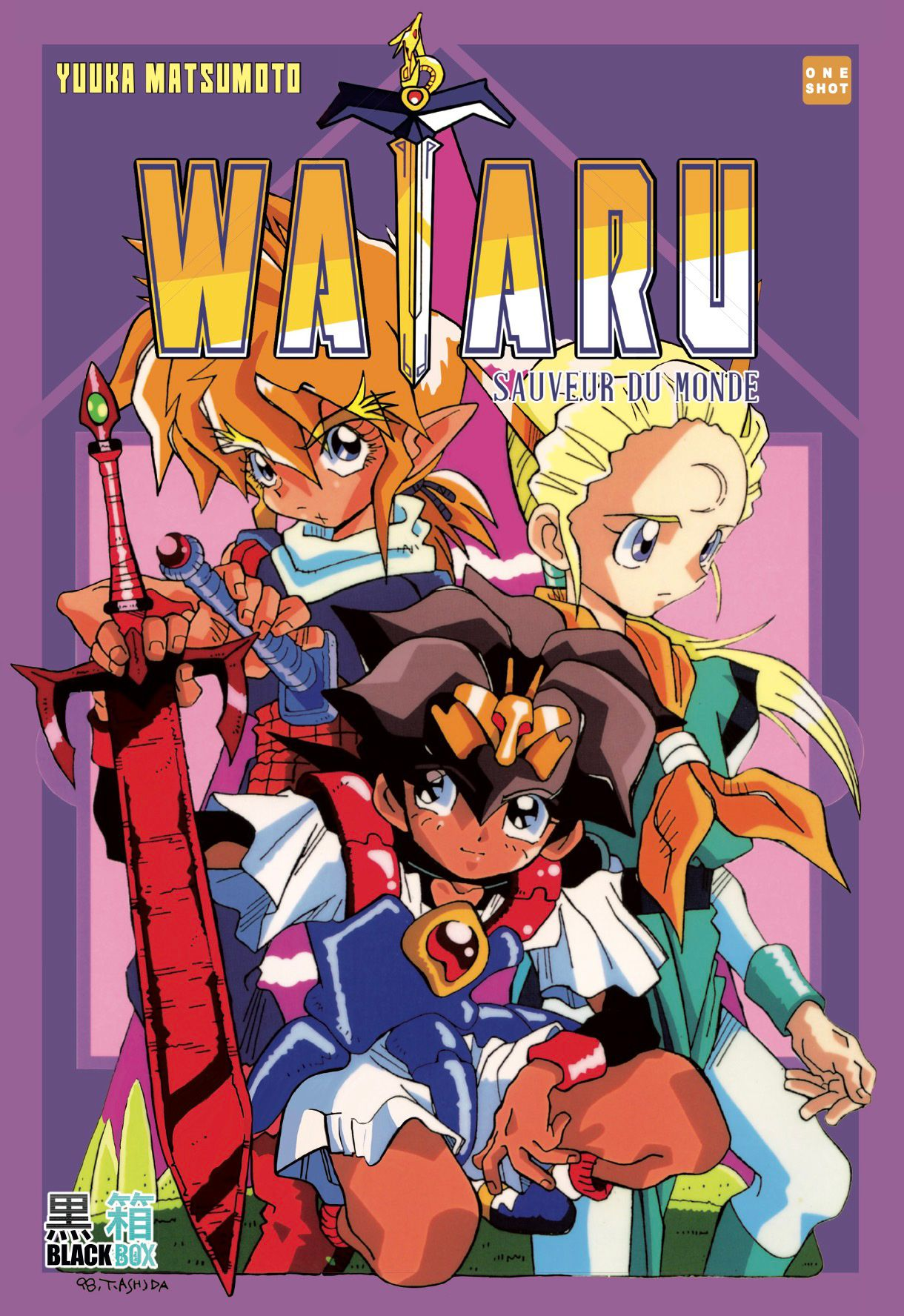 Wataru, sauveur du monde 1
