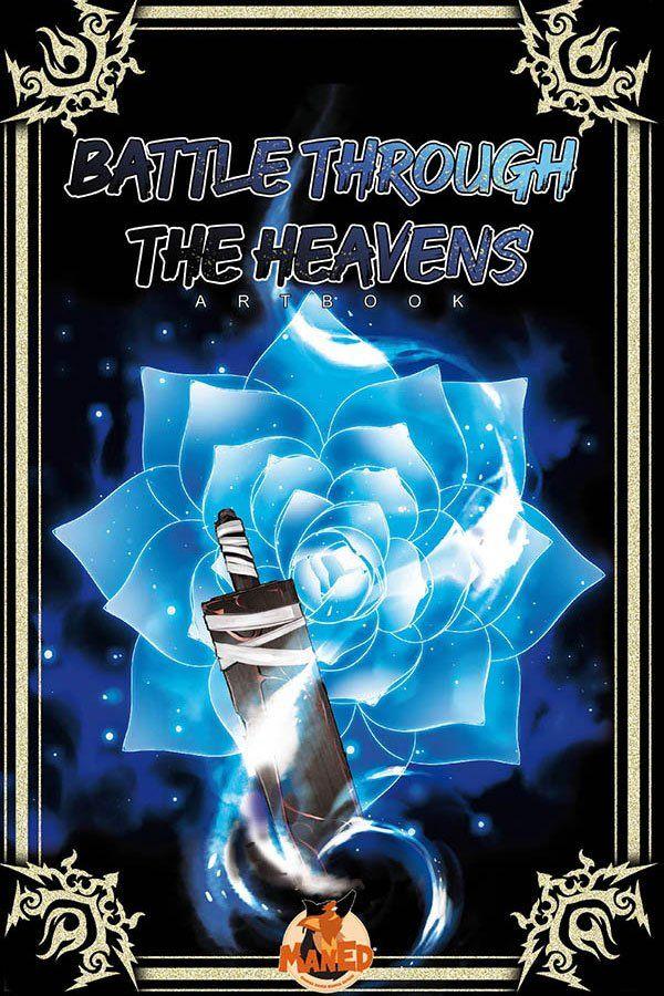 Battle Through the Heavens - Artbook 1