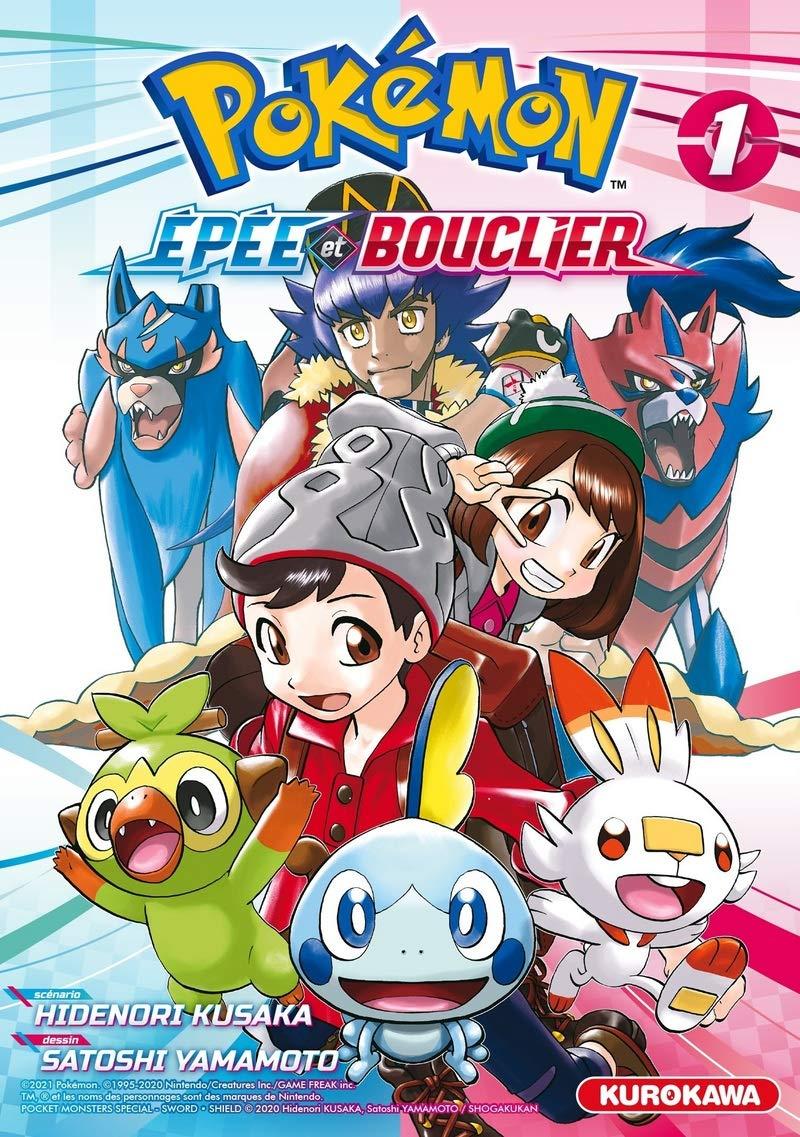 Pokemon Épée et Bouclier 1
