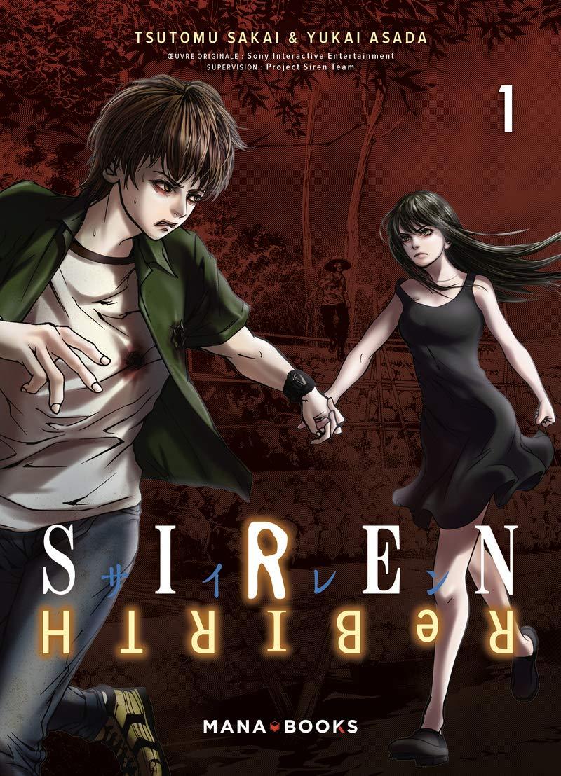 Siren ReBIRTH 1