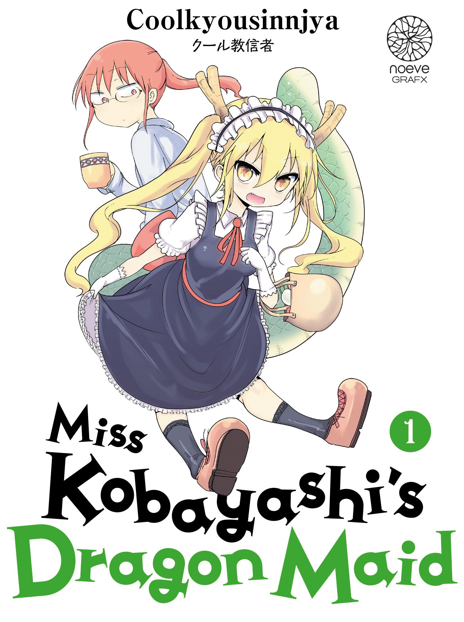Miss Kobayashi's Dragon Maid 1