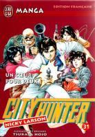 City Hunter 31