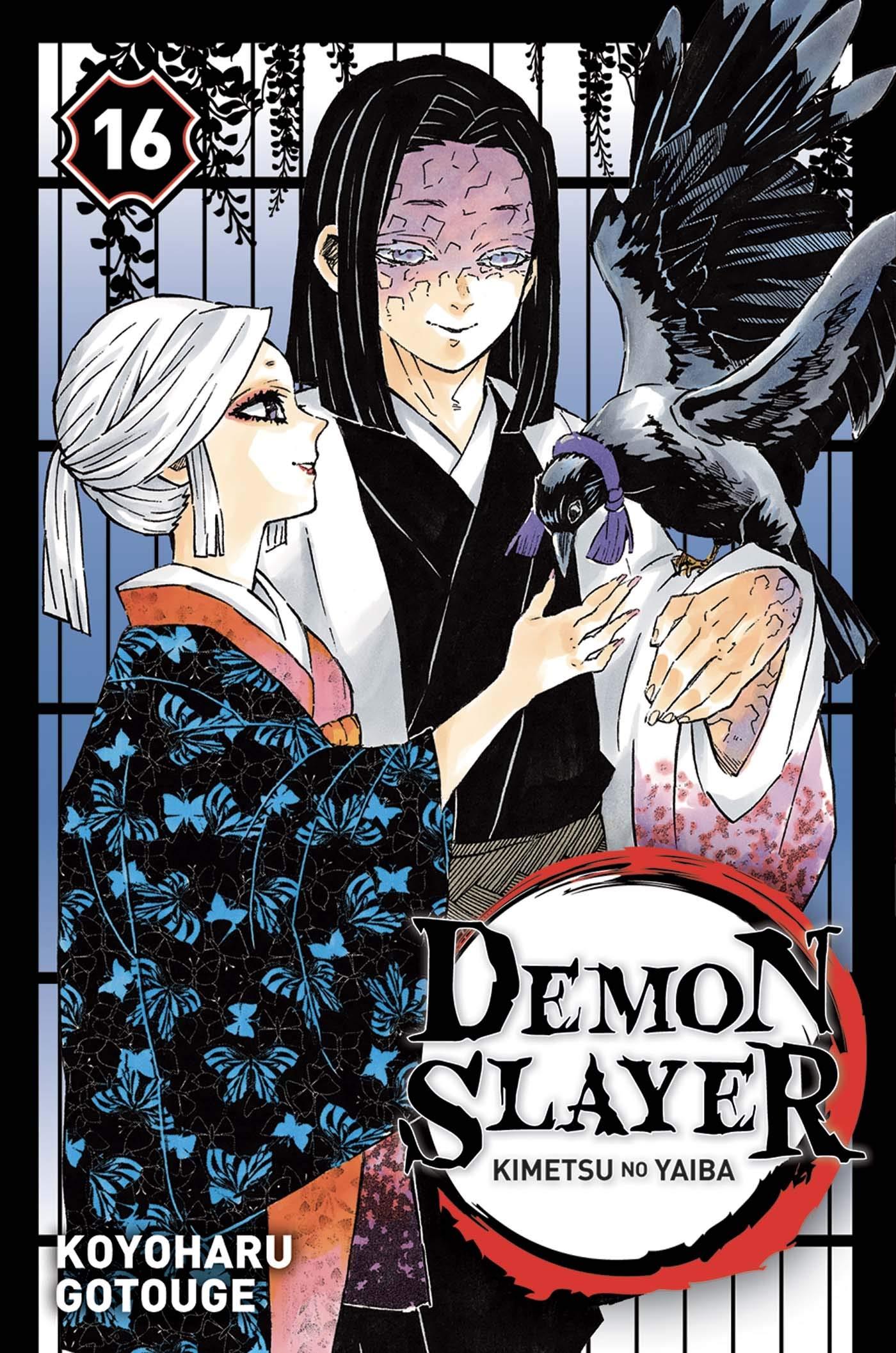 Demon slayer 16