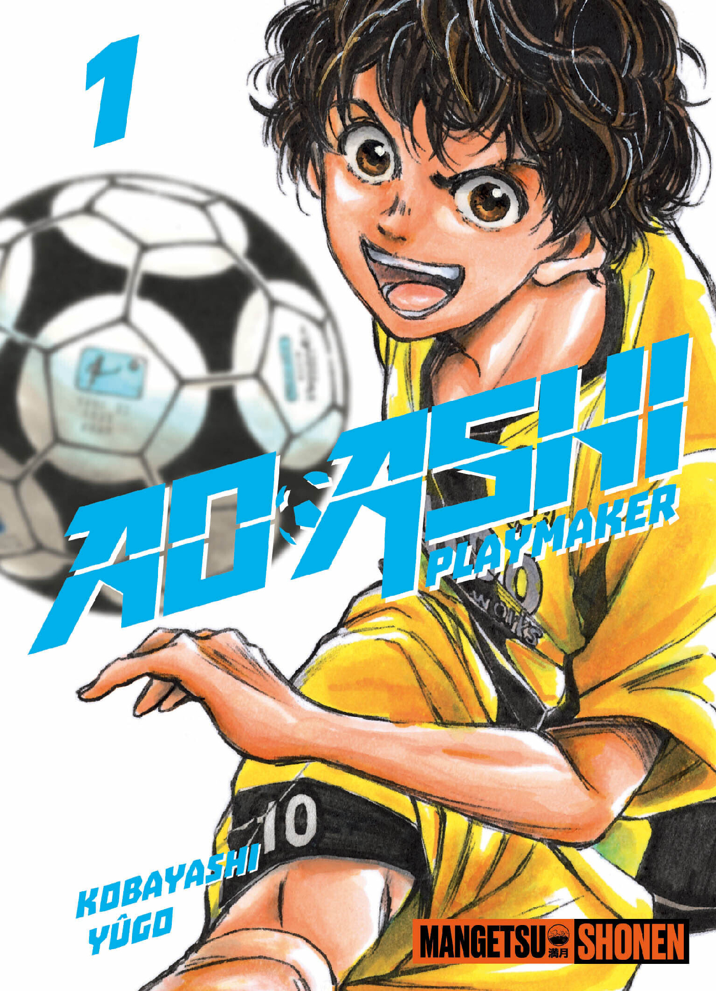 Ao ashi 1