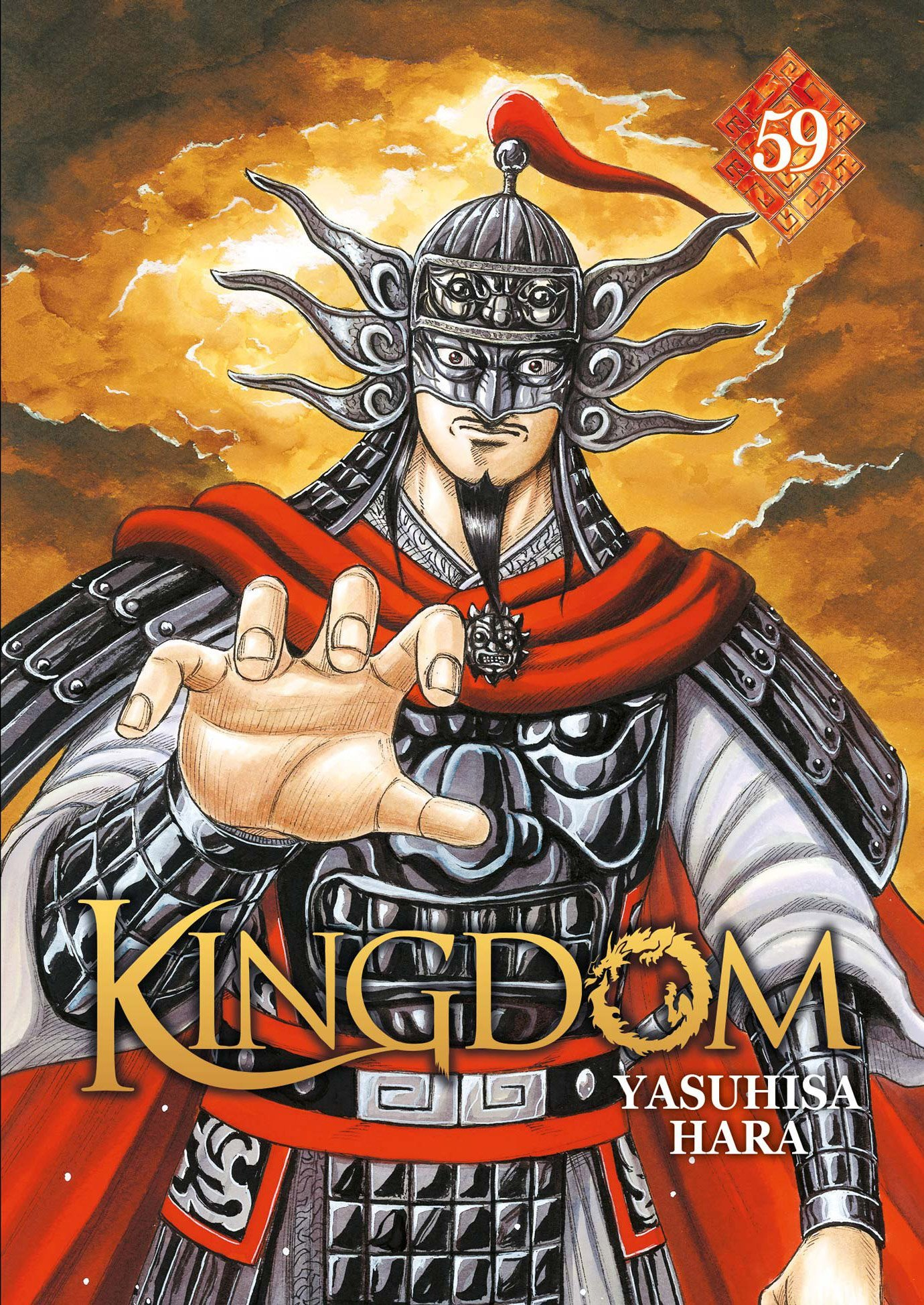 Kingdom 59