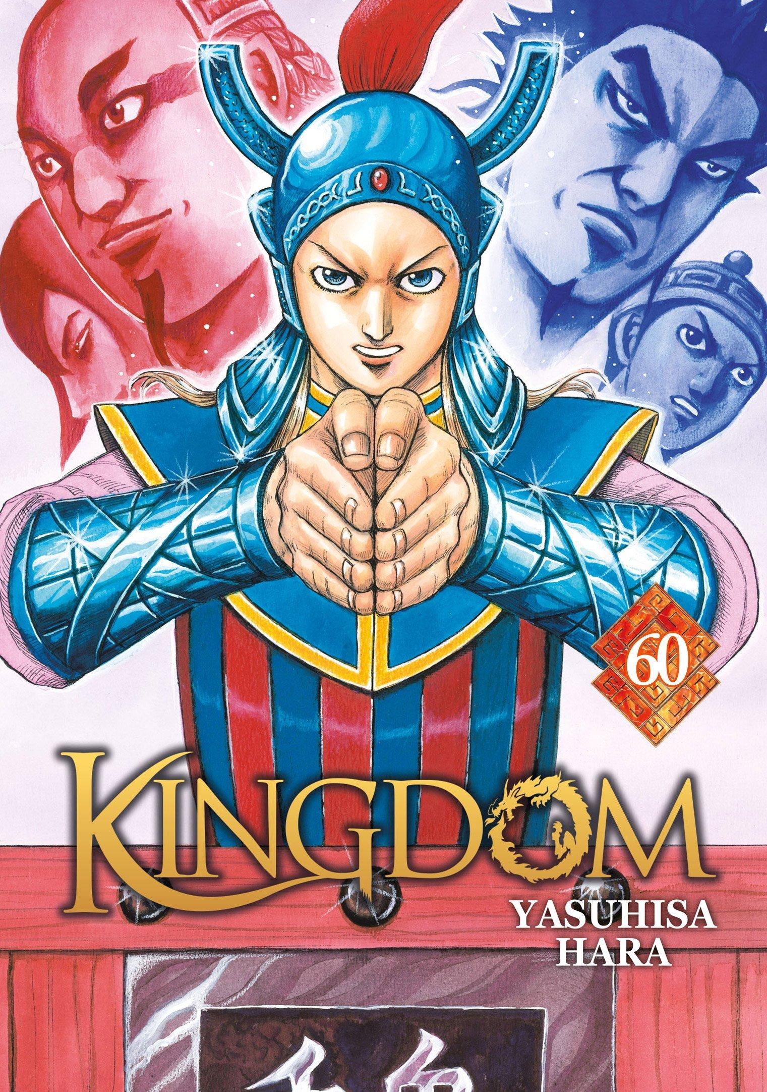 Kingdom 60