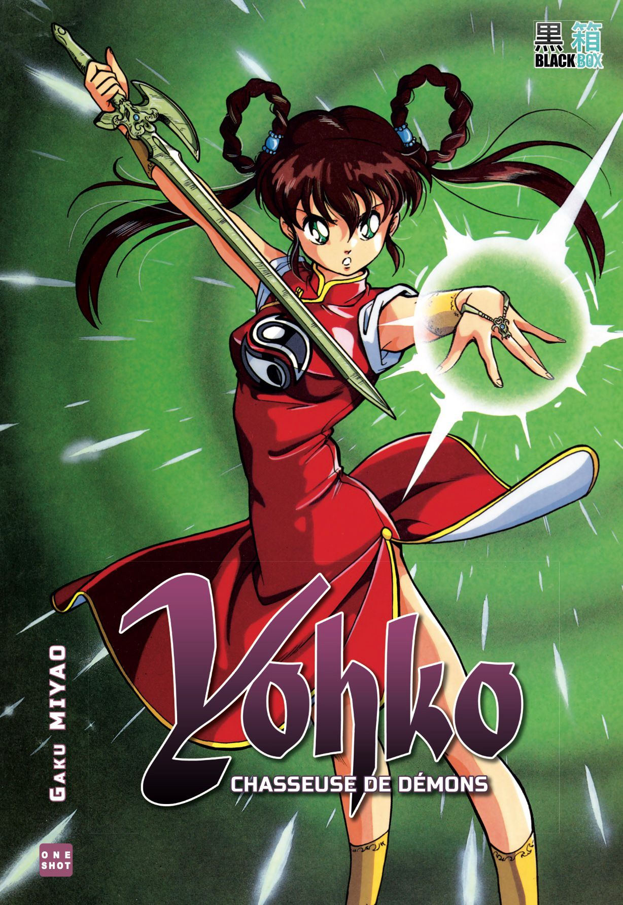 Yohko - Chasseuse de Démons 1
