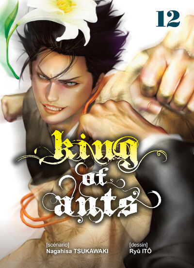 King of Ants 12