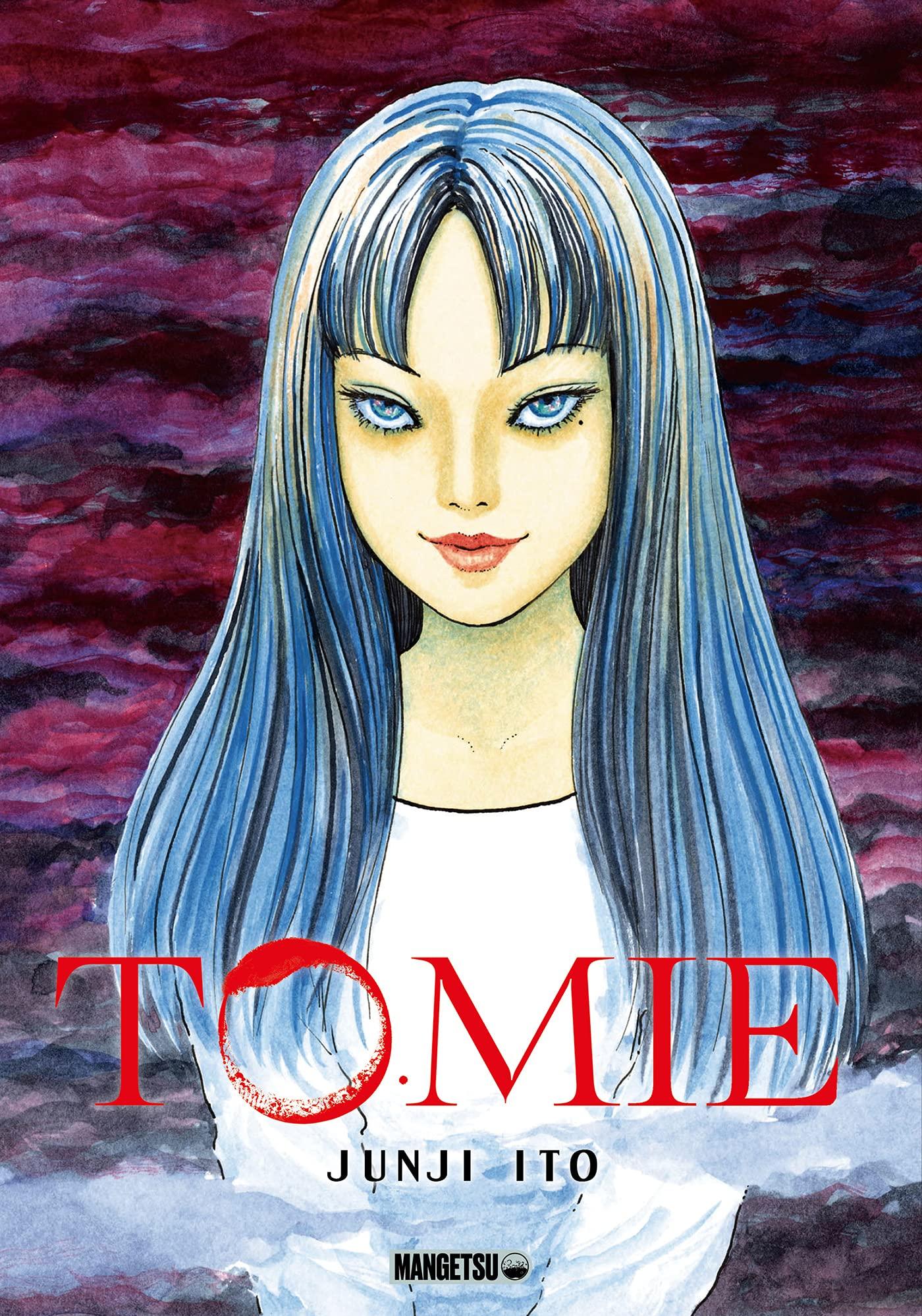 Tomie 1